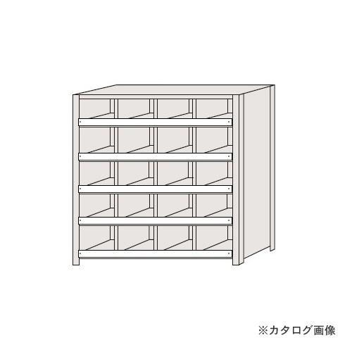 【運賃見積り】【直送品】サカエ SAKAE 区分棚 コボレ止め付タイプ NCC710-405