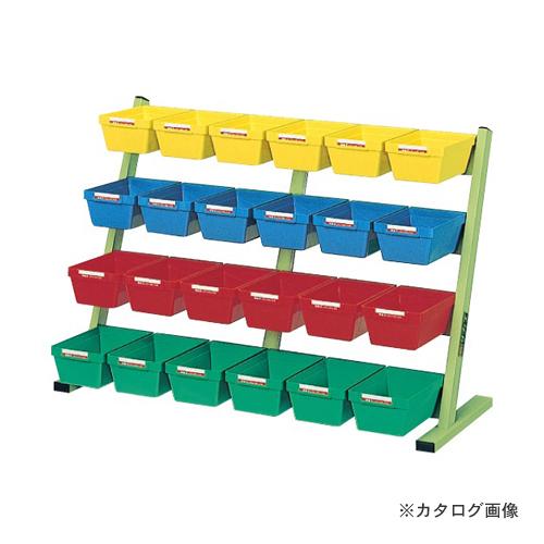 【直送品】サカエ SAKAE ミニハンガー NV-387