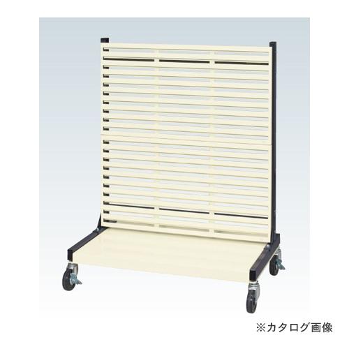 【直送品】サカエ SAKAE ラックシステム(パンチングパネルタイプ移動式) PLS-2LDR