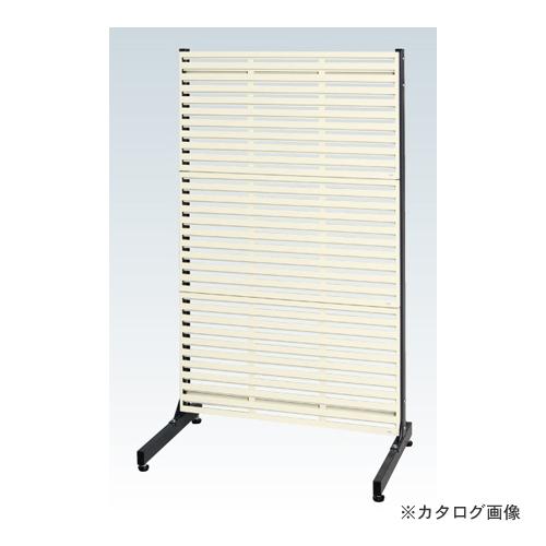 【直送品】サカエ SAKAE ラックシステム(ルーバーパネルタイプ) PLS-3LD