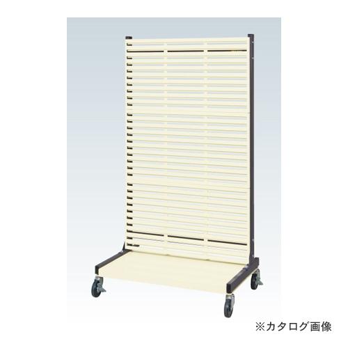 【直送品】サカエ SAKAE ラックシステム(パンチングパネルタイプ移動式) PLS-3LDR