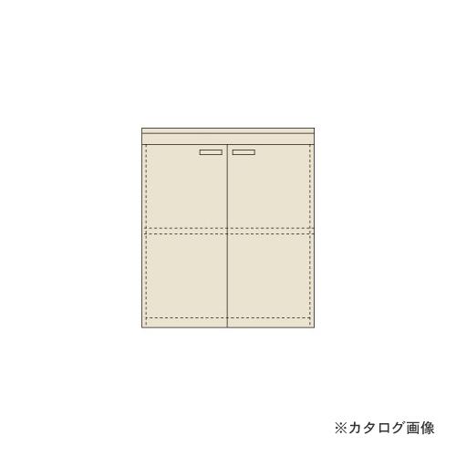 【直送品】サカエ SAKAE ピットイン PN-F92