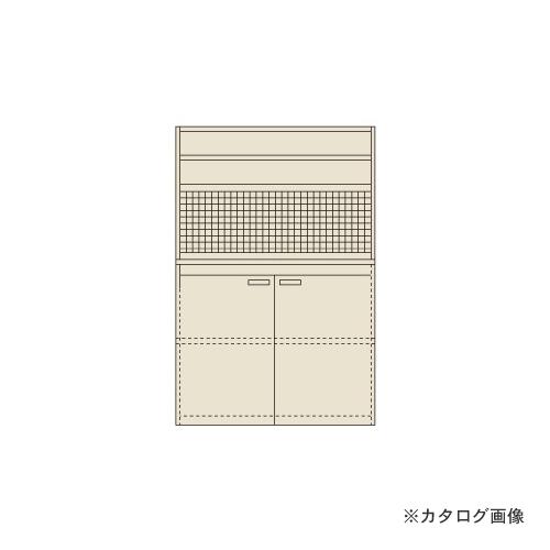 【直送品】サカエ SAKAE ピットイン PN-H22P