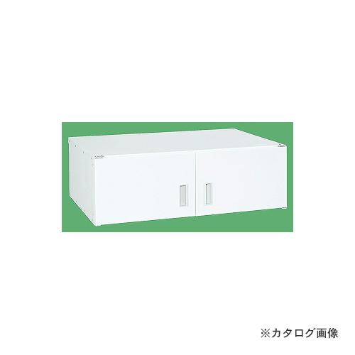 【直送品】サカエ SAKAE ニューピットイン用オプションキャビネット PNH-12TCW