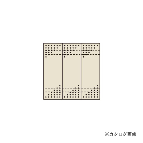 【直送品】サカエ SAKAE パンチングウォールシステム PO-303LN