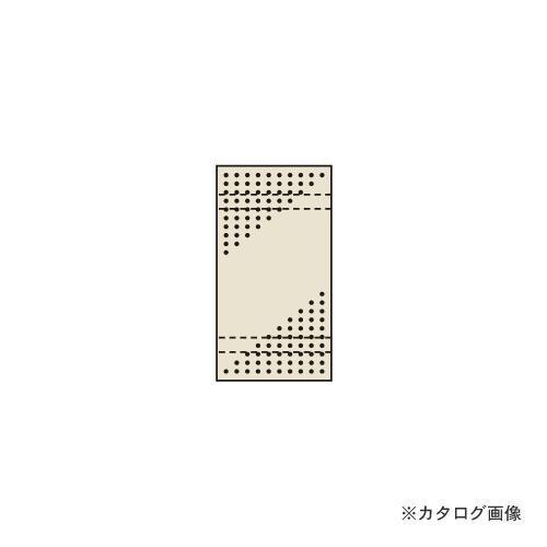 【個別送料1000円】【直送品】サカエ SAKAE パンチングウォールシステム PO-451LN