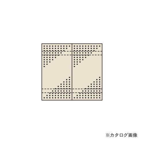 【直送品】サカエ SAKAE パンチングウォールシステム PO-452LN