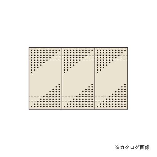 【直送品】サカエ SAKAE パンチングウォールシステム PO-453LN