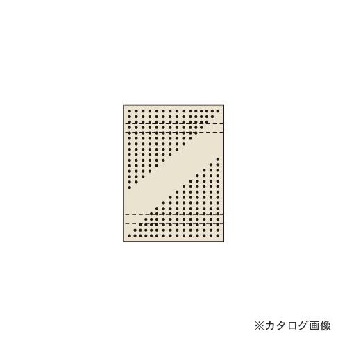 【直送品】サカエ SAKAE パンチングウォールシステム PO-601LN