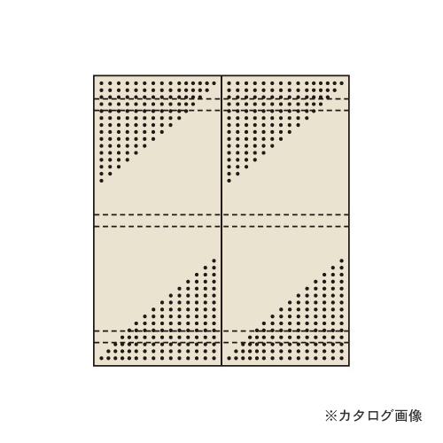 【直送品】サカエ SAKAE パンチングウォールシステム PO-602HN