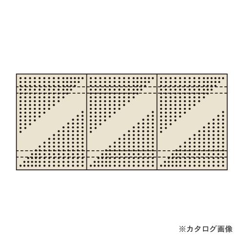 【直送品】サカエ SAKAE パンチングウォールシステム PO-603LN