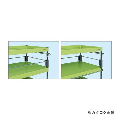 【個別送料1000円】【直送品】サカエ SAKAE CSパールワゴン用コボレドメセット PW-126K