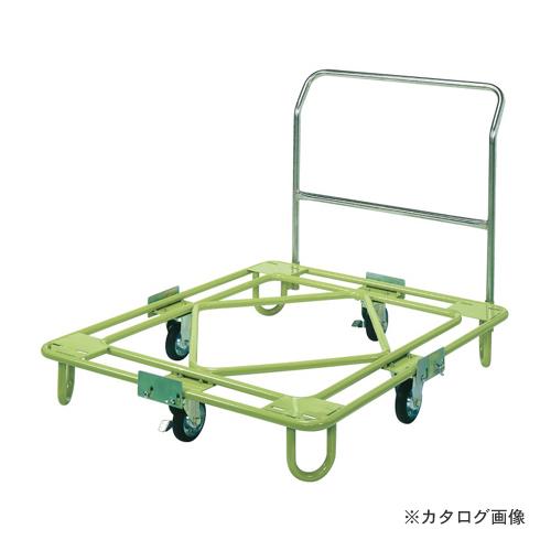 【直送品】サカエ SAKAE 自在移動回転台車 中量型 取手付タイプ RB-1TG