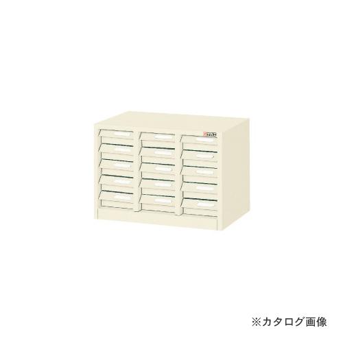 【直送品】サカエ SAKAE ハニーケース・スチールボックス S-15NI