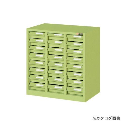 【直送品】サカエ SAKAE ハニーケース・スチールボックス S-24N