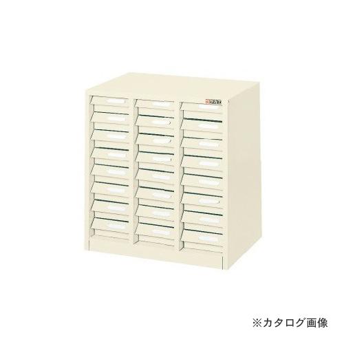 【直送品】サカエ SAKAE ハニーケース・スチールボックス S-24NI
