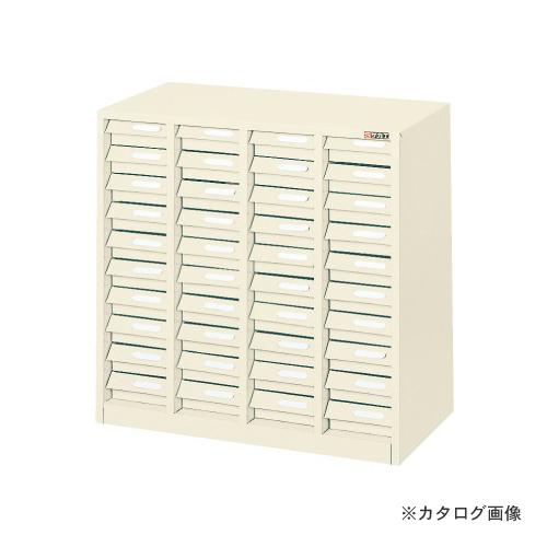 【直送品】サカエ SAKAE ハニーケース・スチールボックス S-40NI