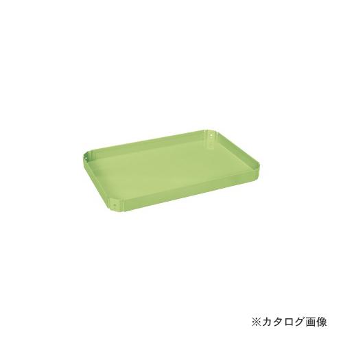 【個別送料1000円】【直送品】サカエ SAKAE スーパーワゴン用オプション中棚セット SA-1N