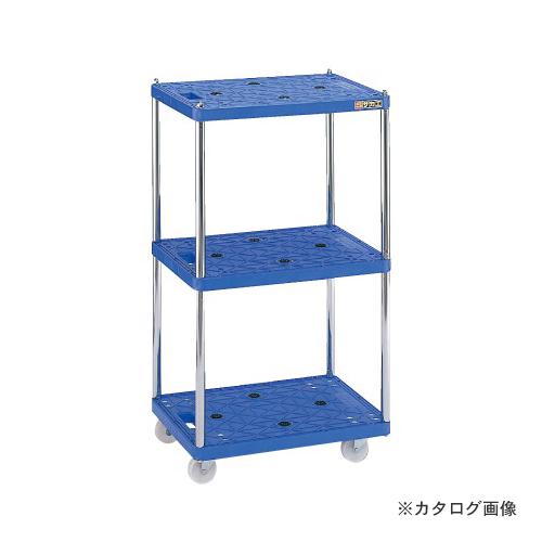 【直送品】サカエ SAKAE サカエキャリー SC-453