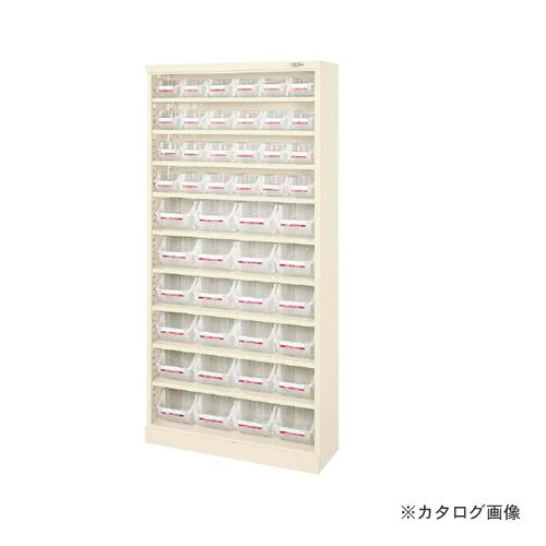 【直送品】サカエ SAKAE コンテナラックケース SCR-18TI