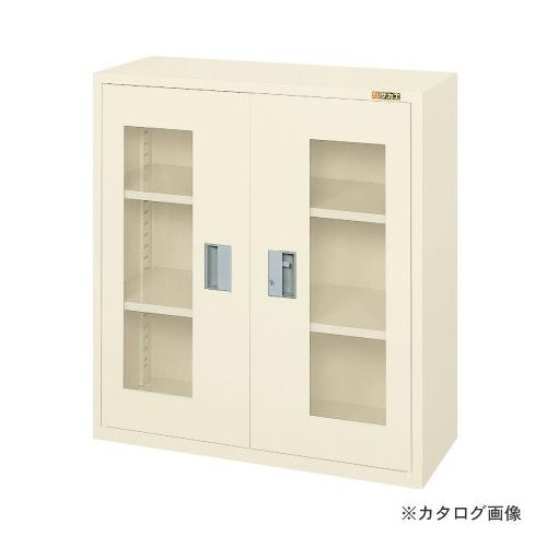 【直送品】サカエ SAKAE コンテナラックケース・扉付 SCR-9DHI