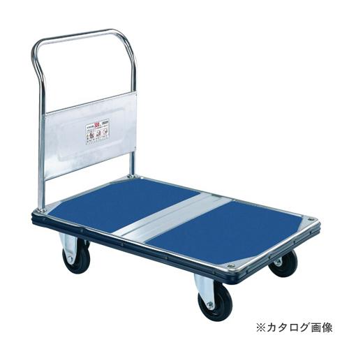 【運賃見積り】【直送品】サカエ SAKAE スチールハンドカー 取手固定式 SDA-SK