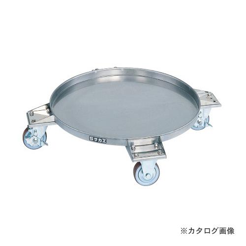 【直送品】サカエ SAKAE 円形ドラム台車 ステンレスタイプ SDR-61