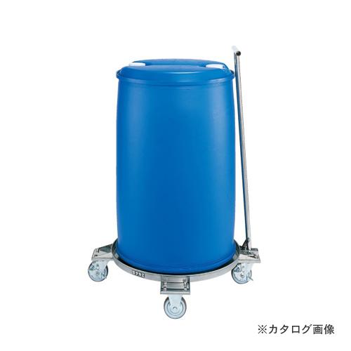 【直送品】サカエ SAKAE 円形ドラム台車 ステンレスタイプ SDR-61T
