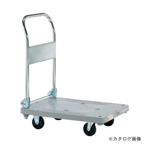 【直送品】サカエ SAKAE 樹脂ハンドカー 標準キャスター 取手折リタタミ式 LHT-20C