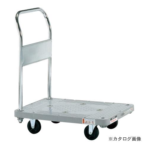 【直送品】サカエ SAKAE 樹脂ハンドカー サイレントキャスター 取手固定式 SHT-10KS