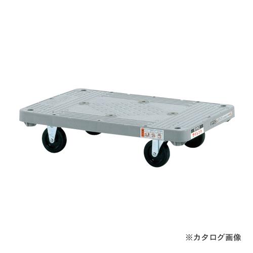【直送品】サカエ SAKAE 樹脂平台車 サイレントキャスター MHT-20S