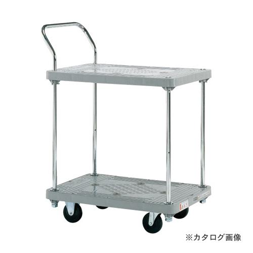 【直送品】サカエ SAKAE 樹脂ハンドカー 標準キャスター 2段片袖 SHT-12