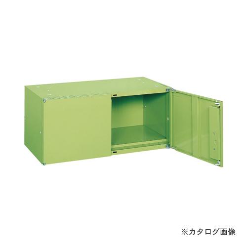 【直送品】サカエ SAKAE 工具管理ユニット SK-04HN