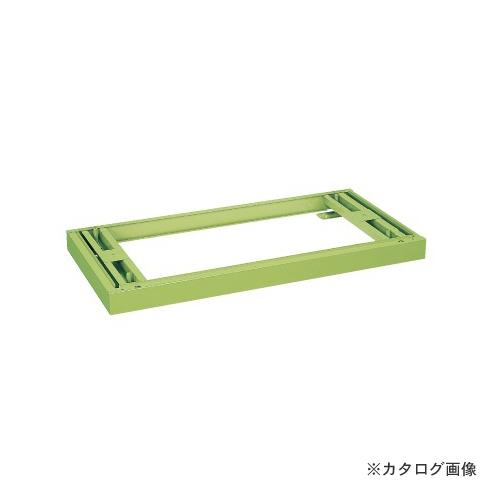 【個別送料1000円】【直送品】サカエ SAKAE 工具管理用アジャスターベース SK-BBN