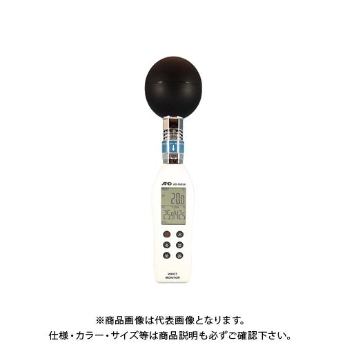 日本緑十字 熱中症指数モニター AD-5695A 375030