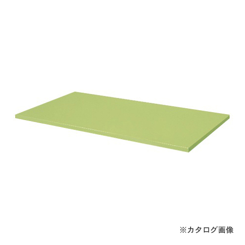 【個別送料1000円】【直送品】サカエ SAKAE ジャンボワゴン用オプション棚板 SKR-100TN