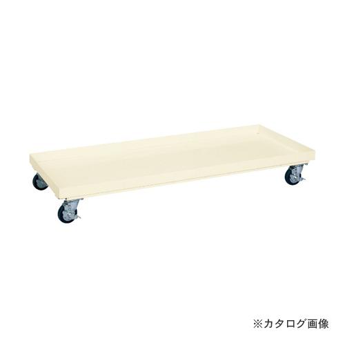 【直送品】サカエ SAKAE スーパージャンボ保管庫用オプション・キャスターベース SKS-1260CD