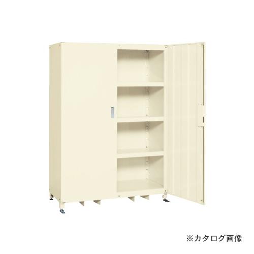 【直送品】サカエ SAKAE スーパージャンボ保管庫 SKS-126718MI