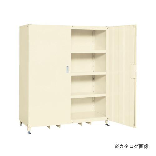 【直送品】サカエ SAKAE スーパージャンボ保管庫 SKS-156718MI
