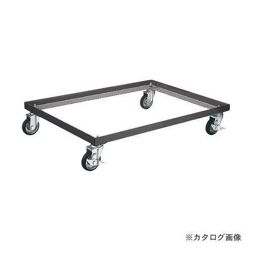 【直送品】サカエ SAKAE キャビネットSKV84用キャスターベース SKV84-CDD