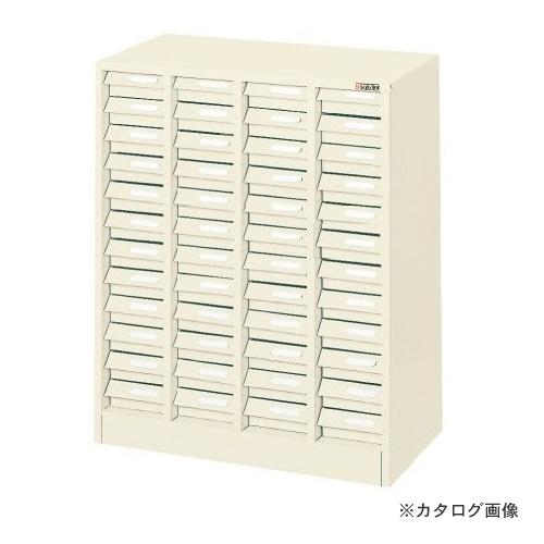 【直送品】サカエ SAKAE ハニーケース・スチールボックス SL-48NI