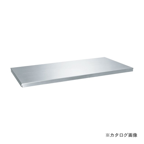 【直送品】サカエ SAKAE ステンレス保管庫用棚板 SLN-12TASU