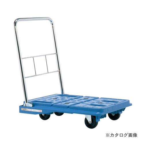 【直送品】サカエ SAKAE スタッキングハンドカー SPD-720B