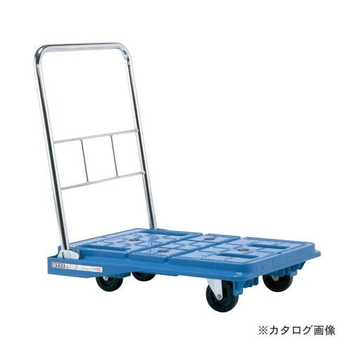 【直送品】サカエ SAKAE スタッキングハンドカー SPD-720BC