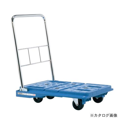 【直送品】サカエ SAKAE スタッキングハンドカー SPD-720BS