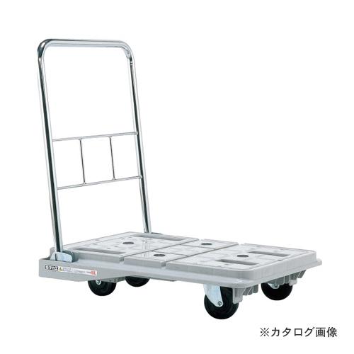 【直送品】サカエ SAKAE スタッキングハンドカー SPD-720C