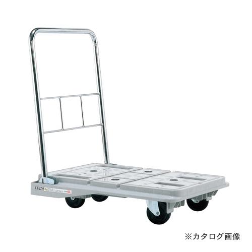【直送品】サカエ SAKAE スタッキングハンドカー SPD-720SC