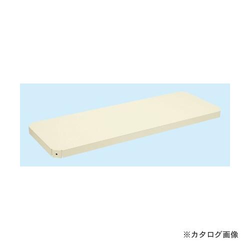 【個別送料1000円】【直送品】サカエ SAKAE スーパージャンボ保管庫用オプション・棚板 SPR-10MTAI