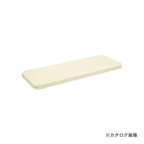 【直送品】サカエ SAKAE スーパーラックワゴン用オプション棚板 SPR-31MTAI