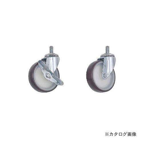 【個別送料1000円】【直送品】サカエ SAKAE オプションキャスターセット ST-100CS